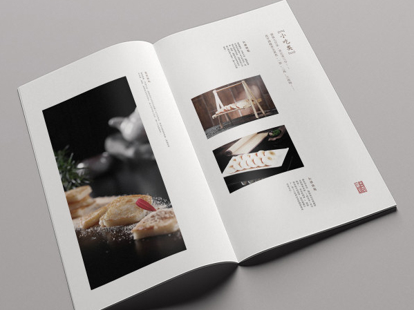 书籍排版设计图片