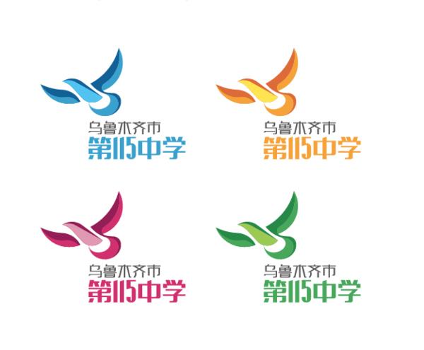 乌鲁木齐市第115中学logo