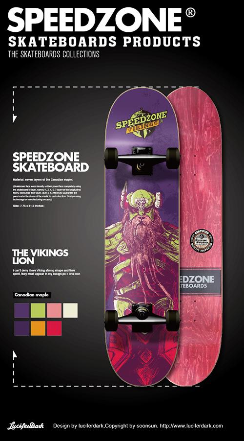 speedzone欧美风格滑板长板公路板欧美