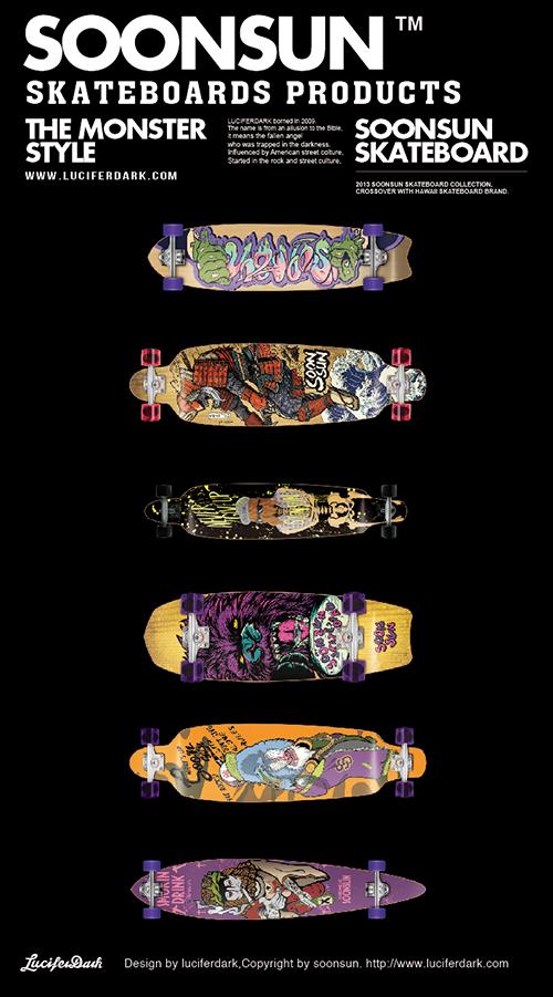 soonsun长板公路板欧美风格滑板设计