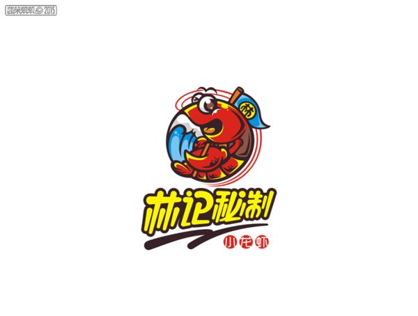林记秘制小龙虾logo设计