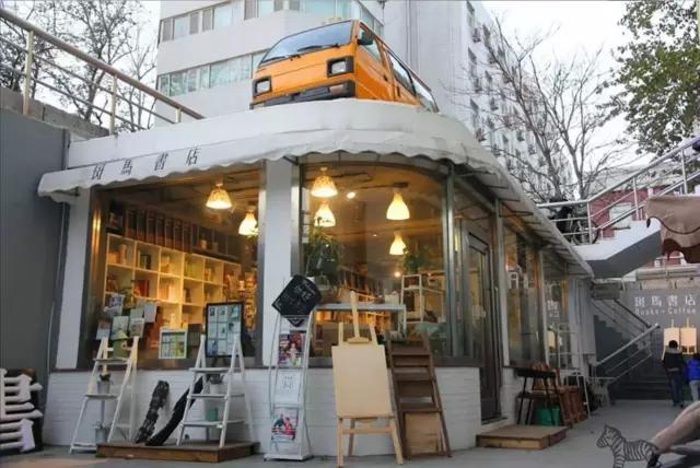 深藏在欧洲的12书店家小|老街读荐白溪优秀平面设计案例分析图片